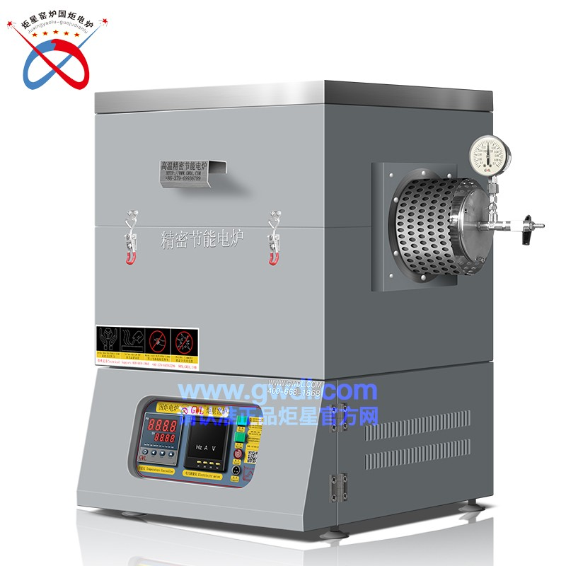 High Temperature Open-type Tube Furnace